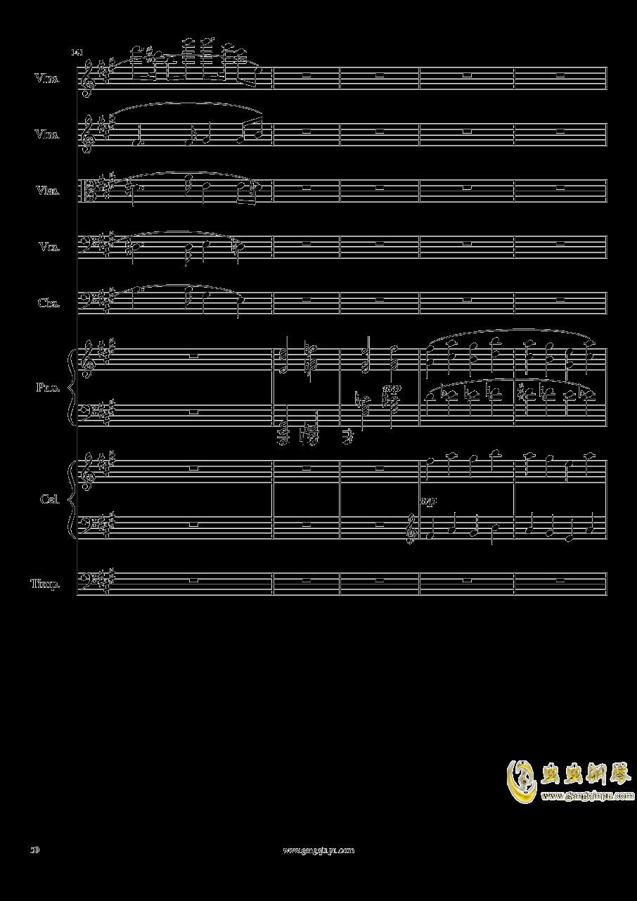 光高校庆序曲,Op.44澳门星际官网 第50页