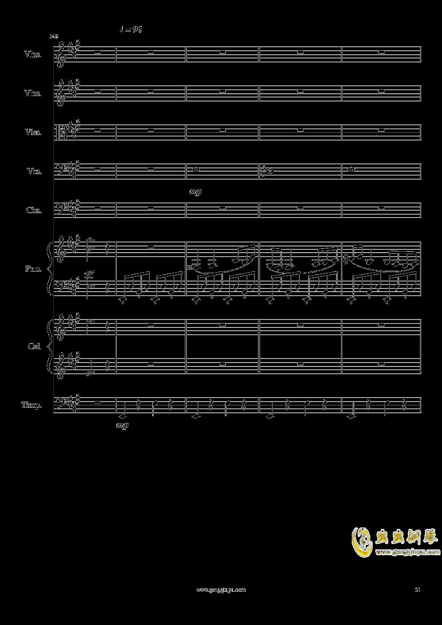 光高校庆序曲,Op.44澳门星际官网 第51页