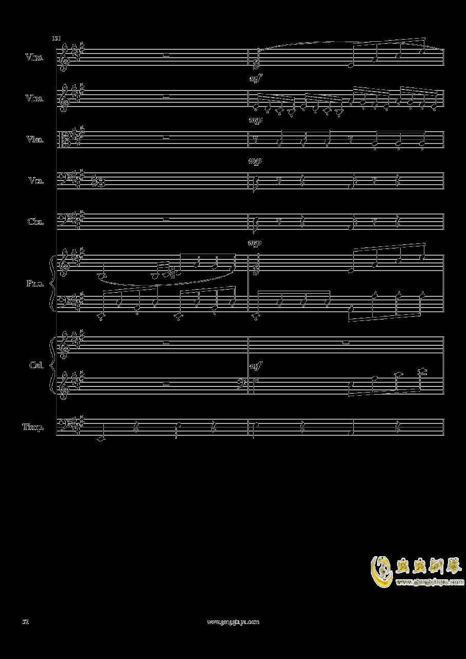 光高校庆序曲,Op.44澳门星际官网 第52页