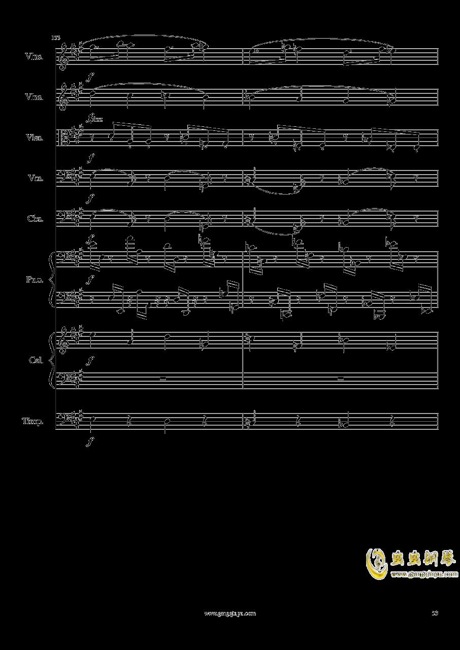 光高校庆序曲,Op.44澳门星际官网 第53页