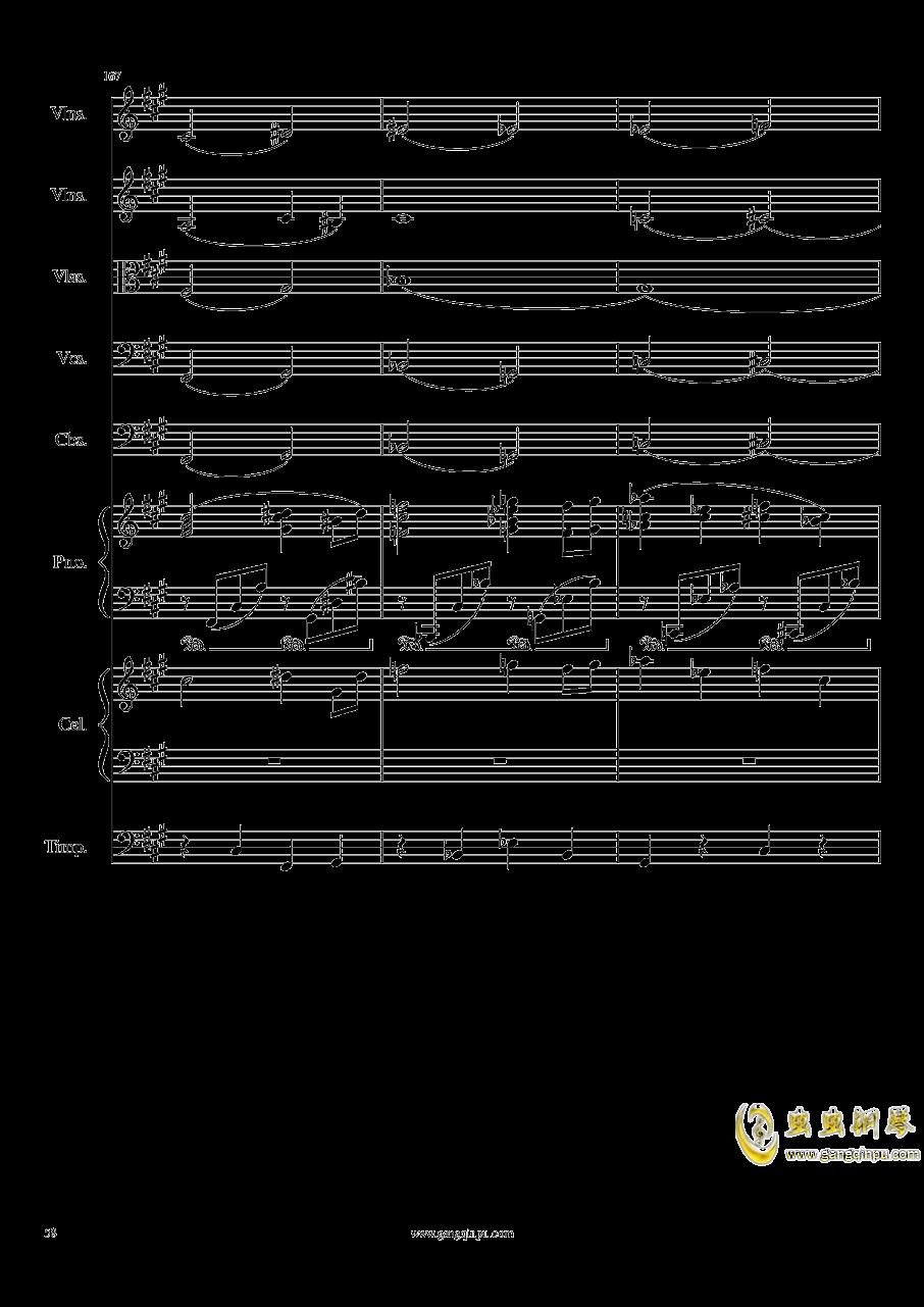 光高校庆序曲,Op.44澳门星际官网 第58页
