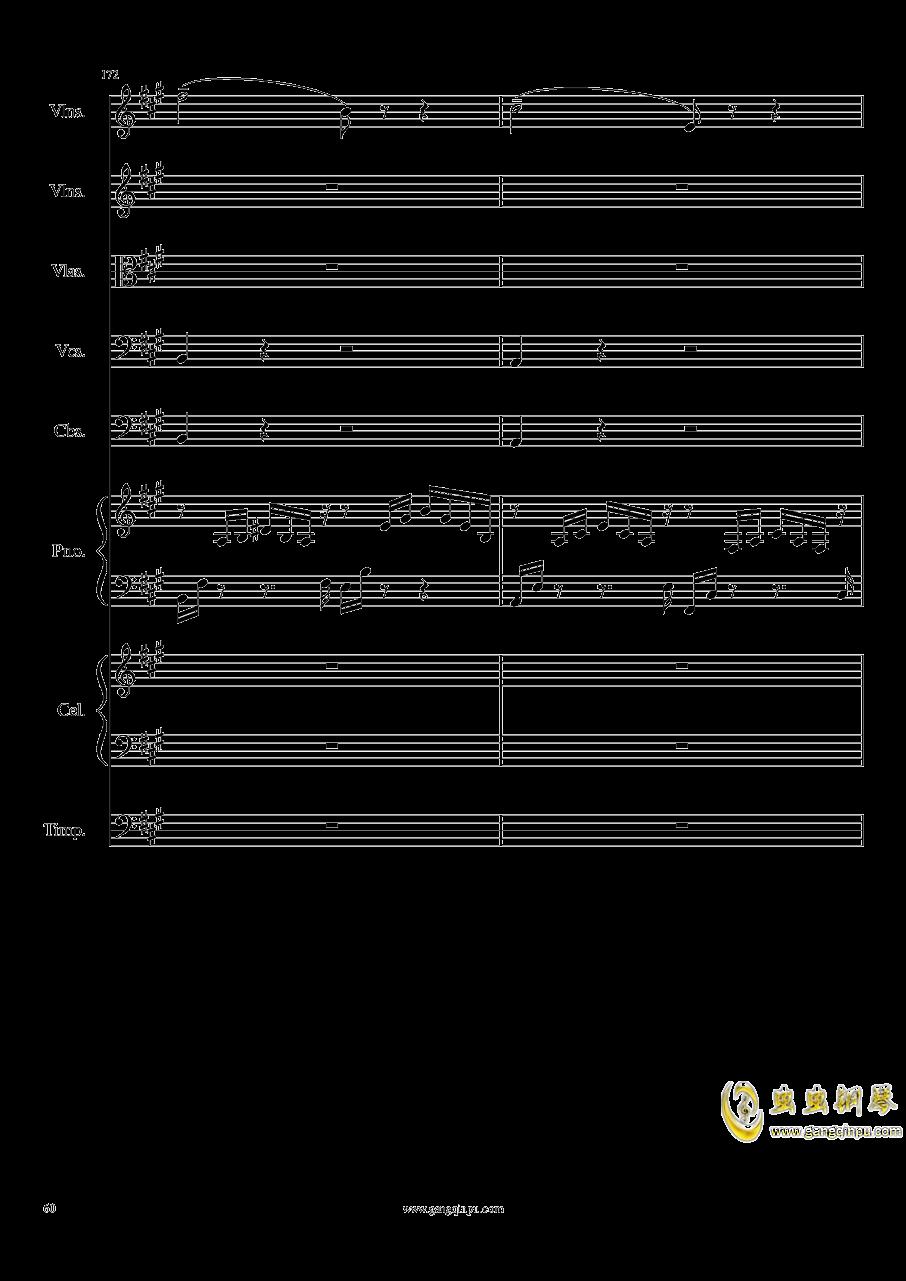 光高校庆序曲,Op.44澳门星际官网 第60页