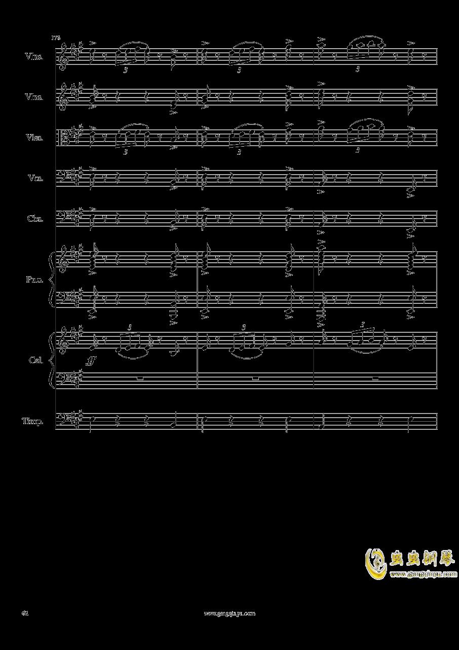 光高校庆序曲,Op.44澳门星际官网 第62页