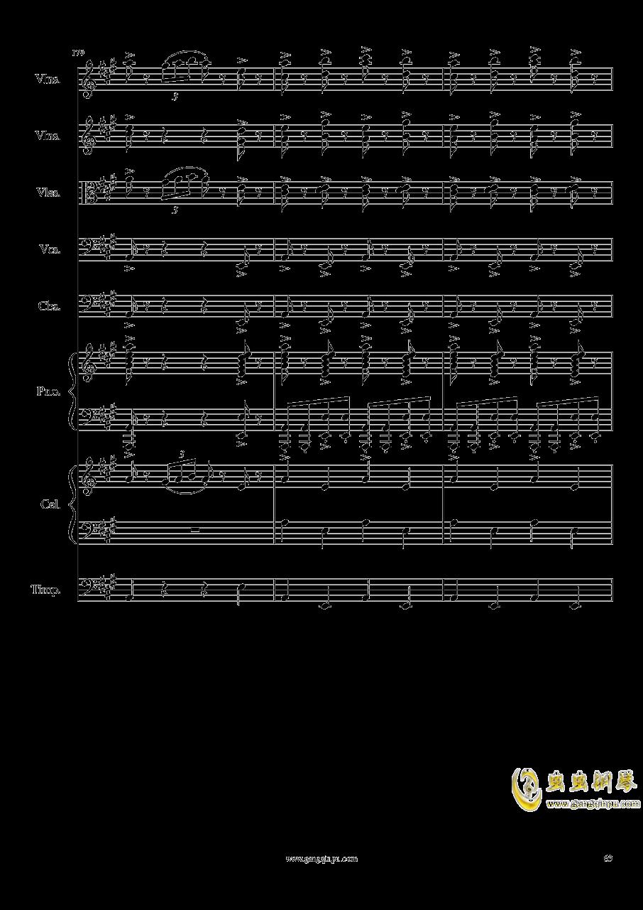 光高校庆序曲,Op.44澳门星际官网 第63页
