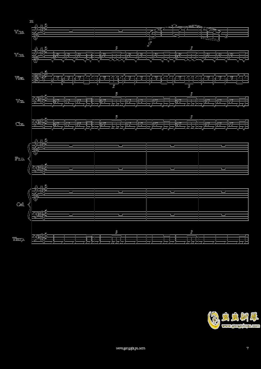 光高校庆序曲,Op.44澳门星际官网 第7页