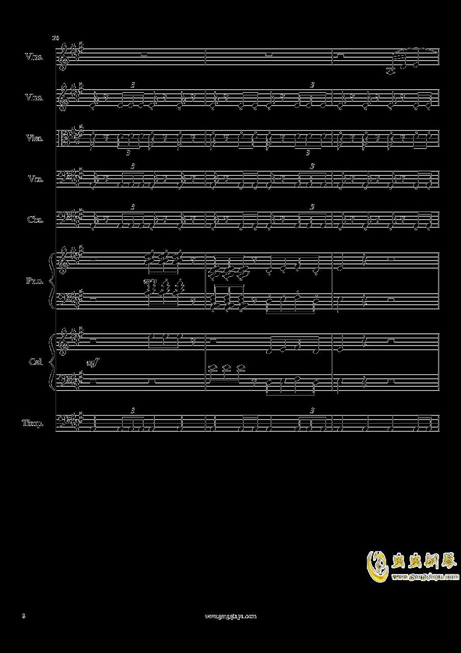 光高校庆序曲,Op.44澳门星际官网 第8页