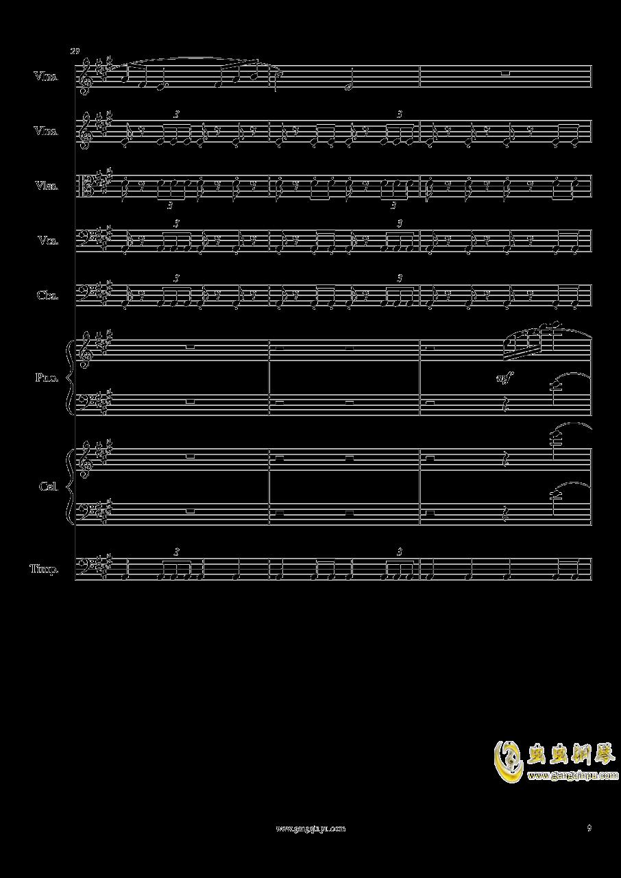 光高校庆序曲,Op.44澳门星际官网 第9页