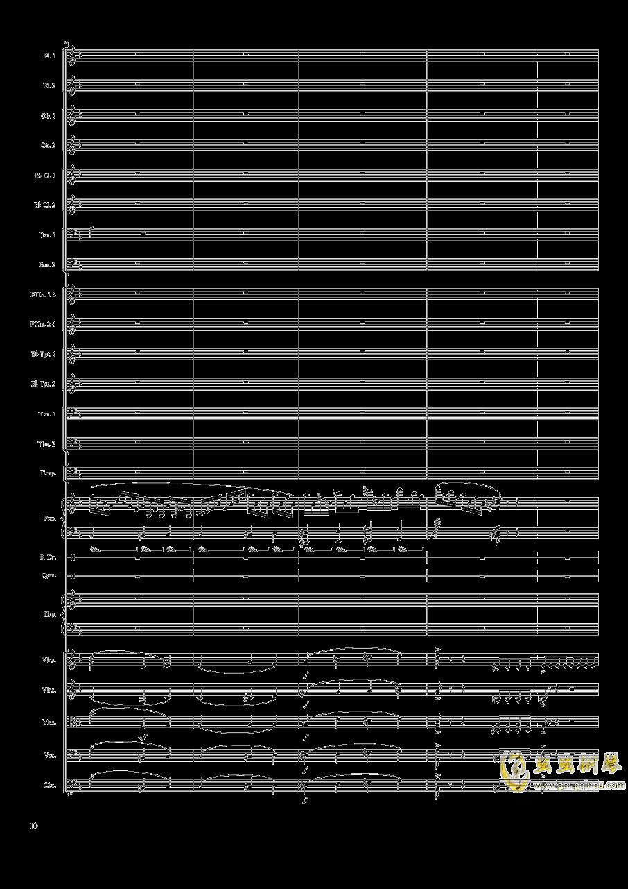 Piano Concerto No.8, Op.123 I.钢琴谱 第10页