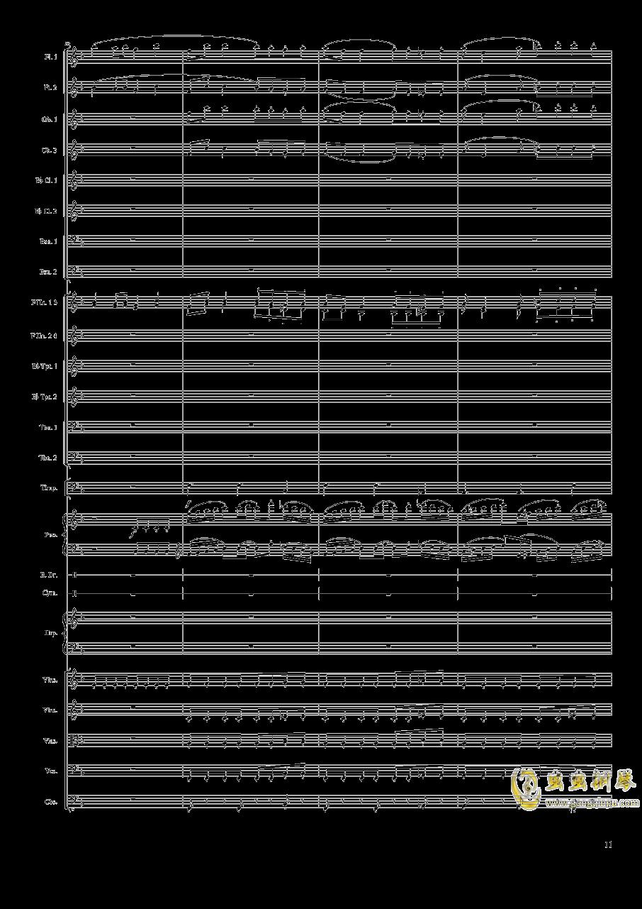 Piano Concerto No.8, Op.123 I.钢琴谱 第11页