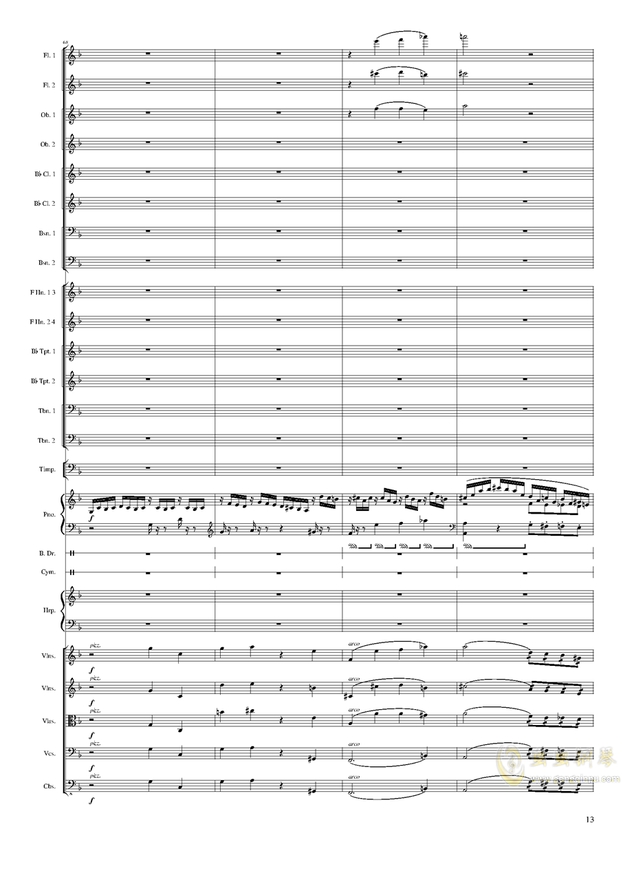 Piano Concerto No.8, Op.123 I.钢琴谱 第13页