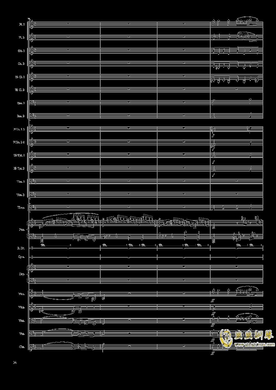 Piano Concerto No.8, Op.123 I.钢琴谱 第14页