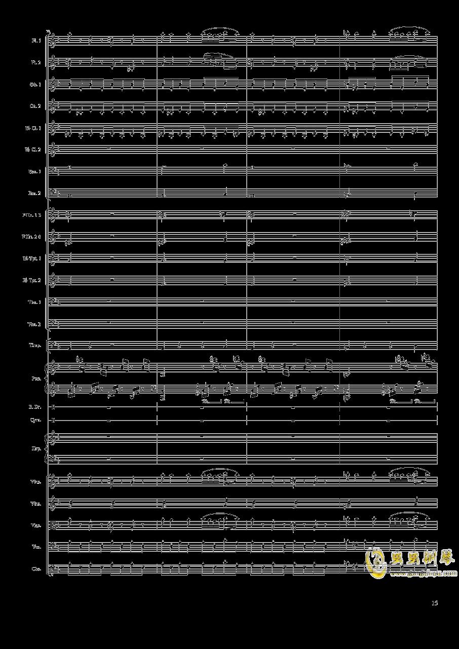 Piano Concerto No.8, Op.123 I.钢琴谱 第15页