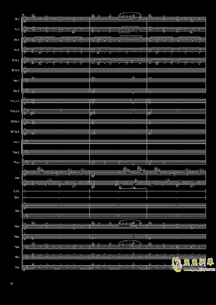 Piano Concerto No.8, Op.123 I.钢琴谱 第16页