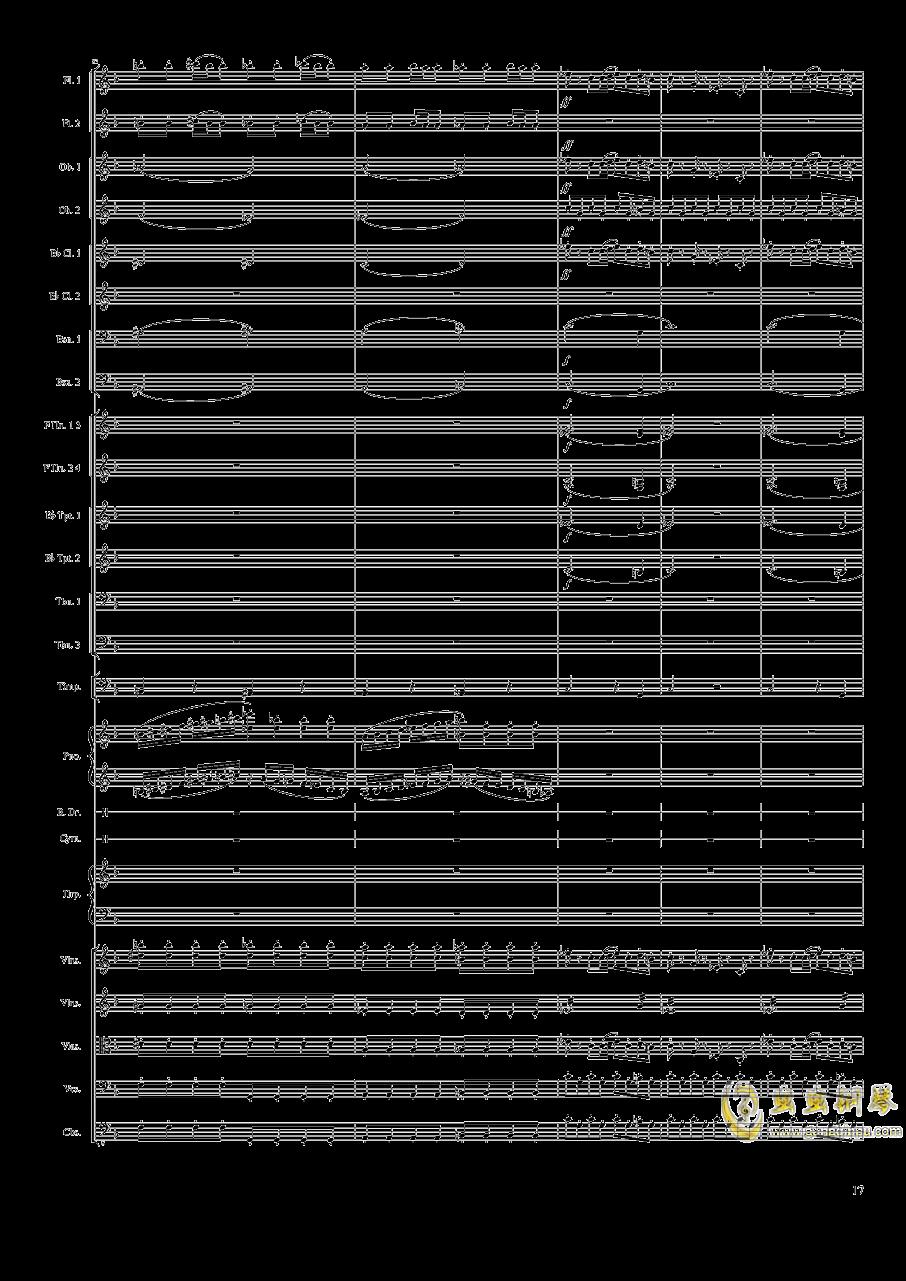 Piano Concerto No.8, Op.123 I.钢琴谱 第17页