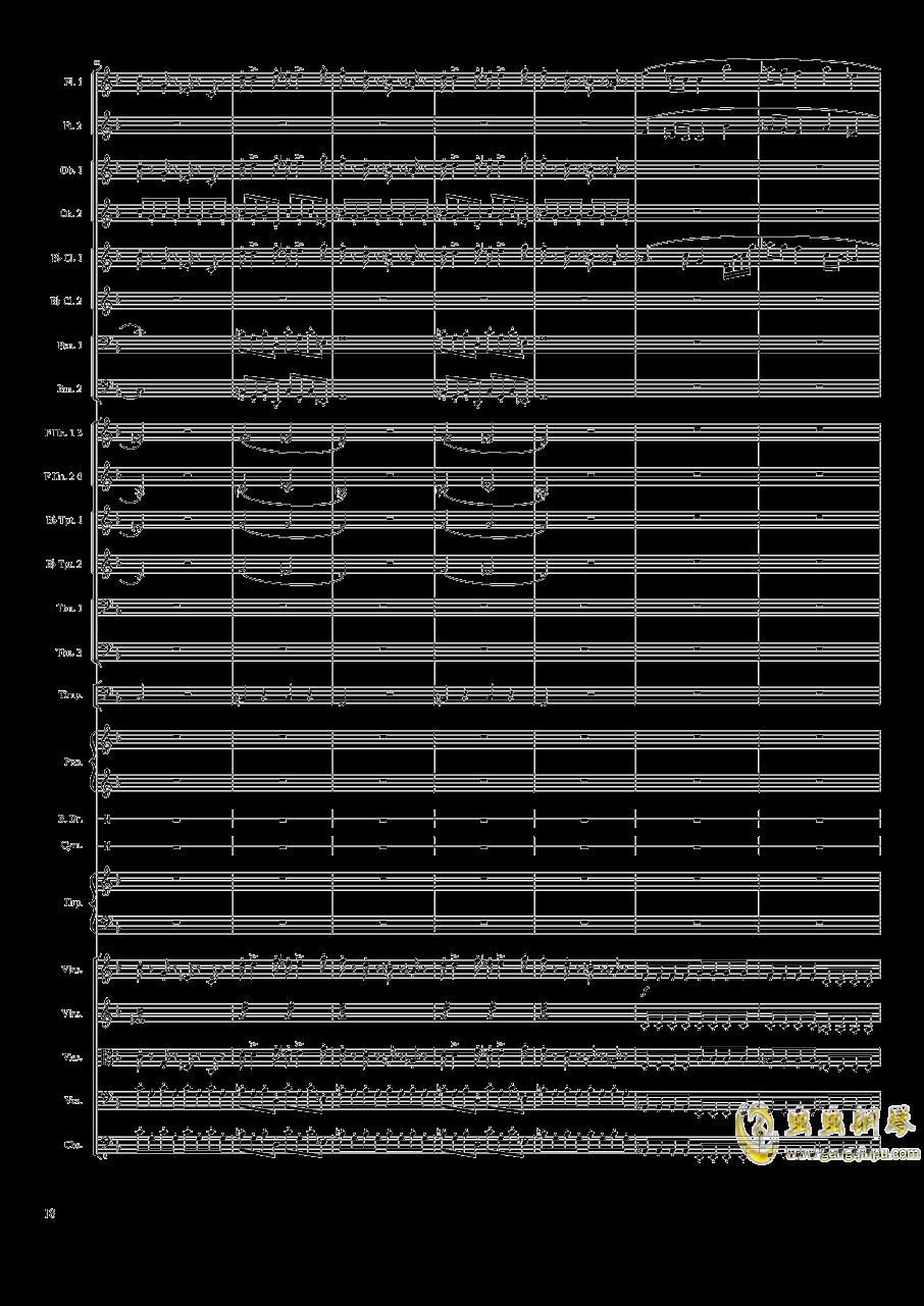 Piano Concerto No.8, Op.123 I.钢琴谱 第18页