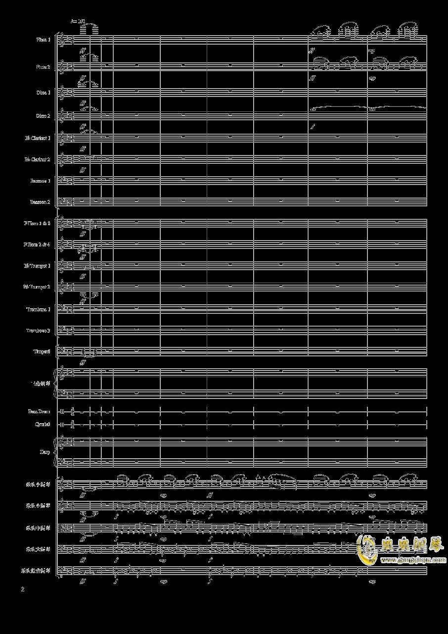 Piano Concerto No.8, Op.123 I.钢琴谱 第2页
