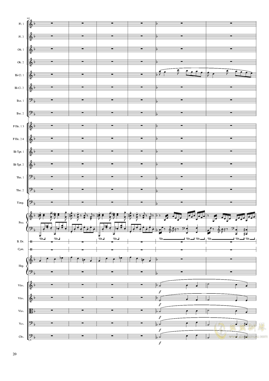 Piano Concerto No.8, Op.123 I.钢琴谱 第20页