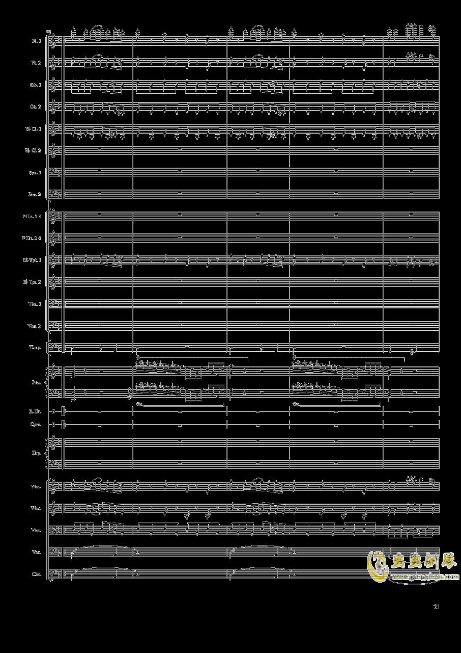 Piano Concerto No.8, Op.123 I.钢琴谱 第21页