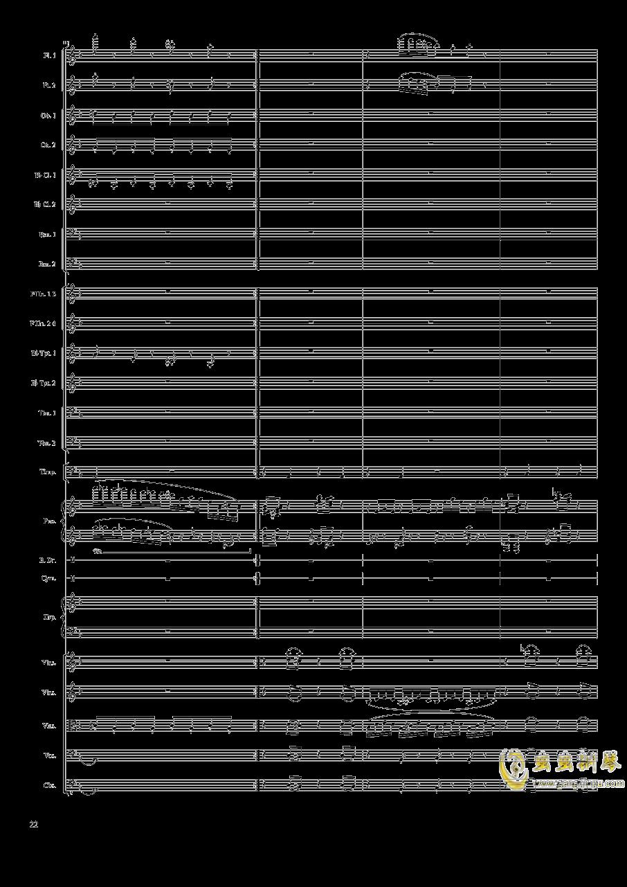 Piano Concerto No.8, Op.123 I.钢琴谱 第22页