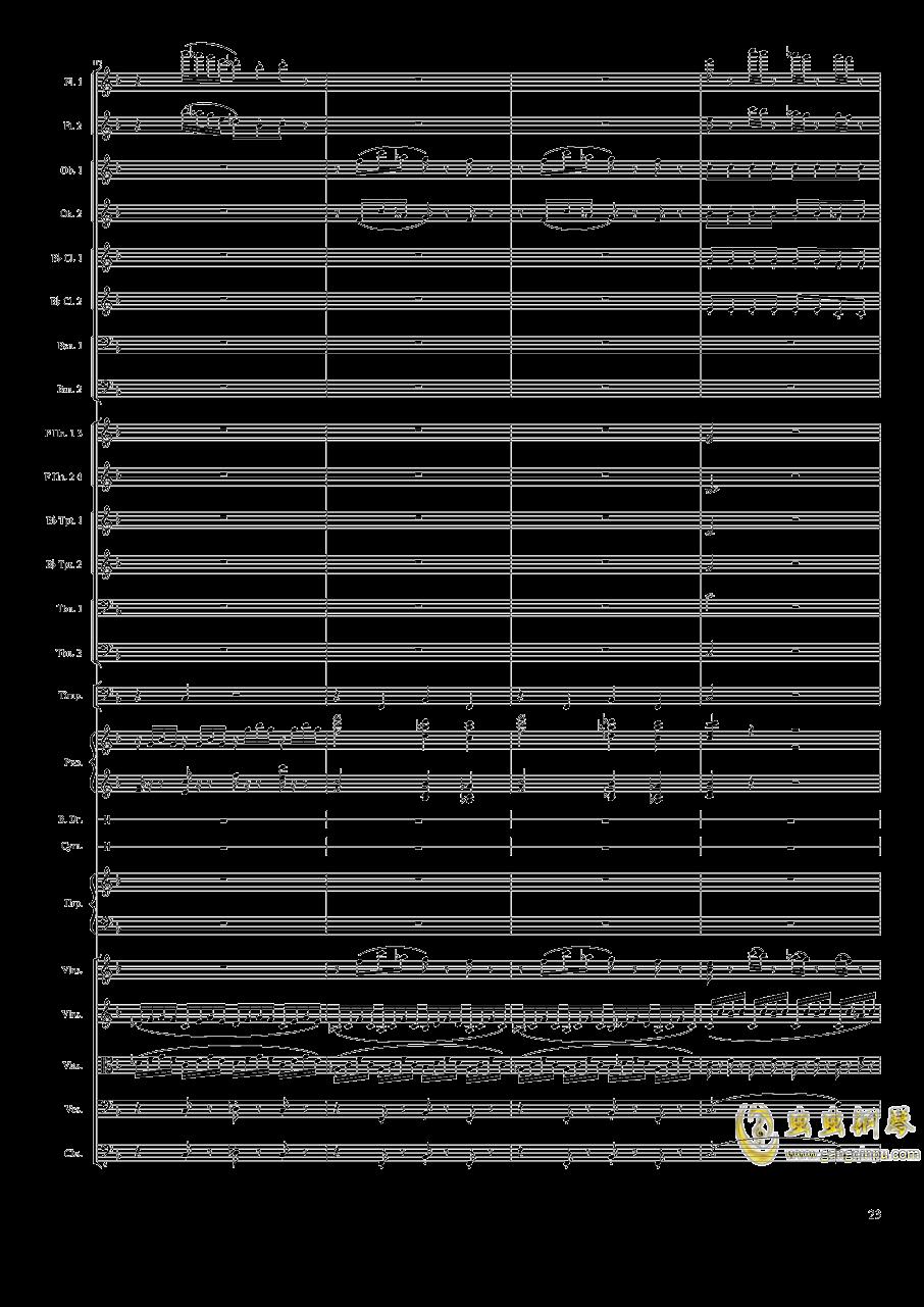 Piano Concerto No.8, Op.123 I.钢琴谱 第23页