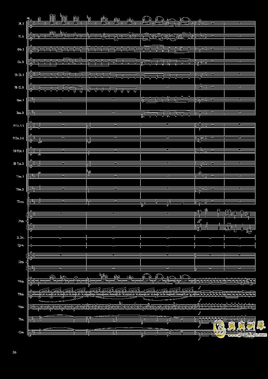 Piano Concerto No.8, Op.123 I.钢琴谱 第24页