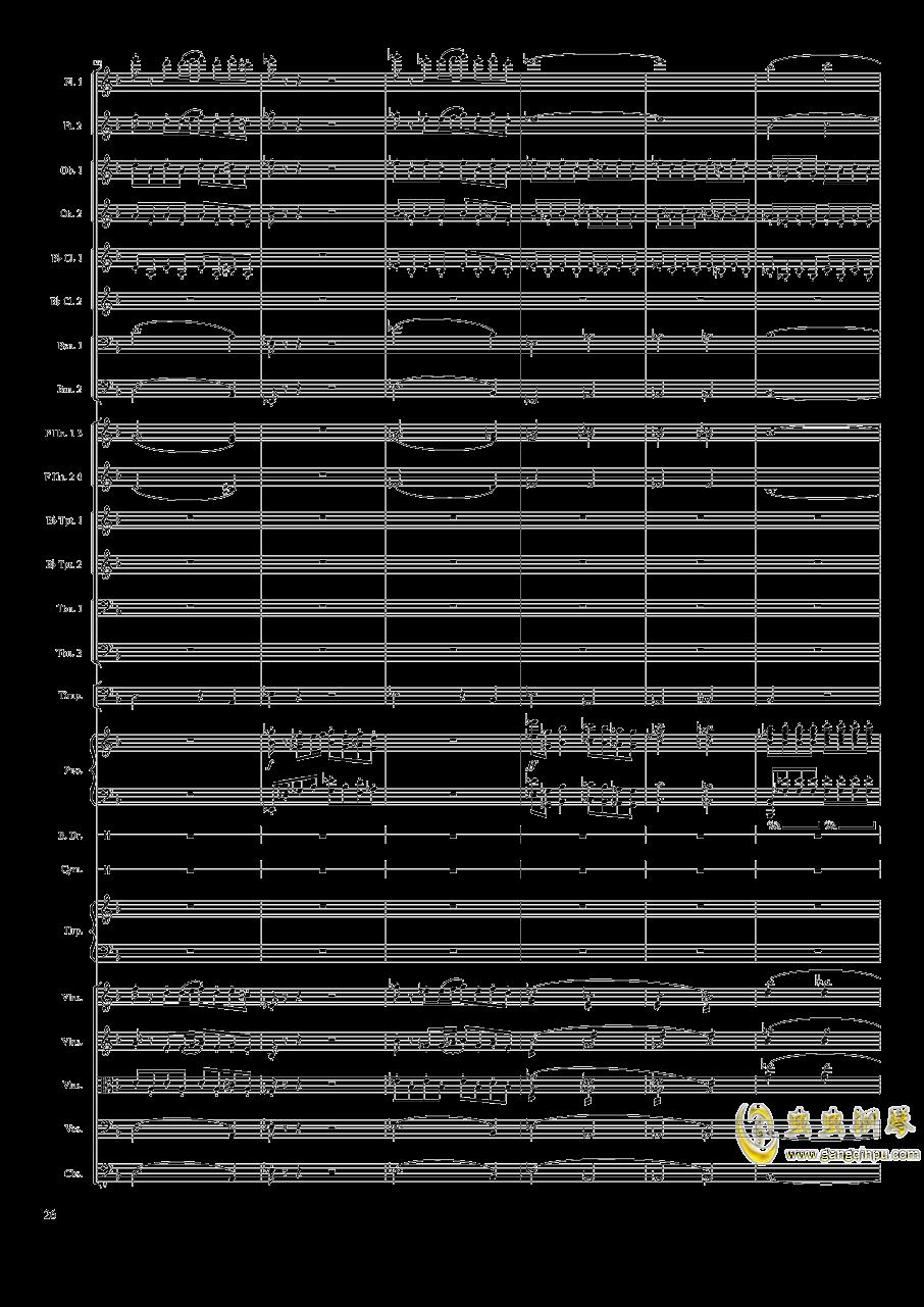 Piano Concerto No.8, Op.123 I.钢琴谱 第26页