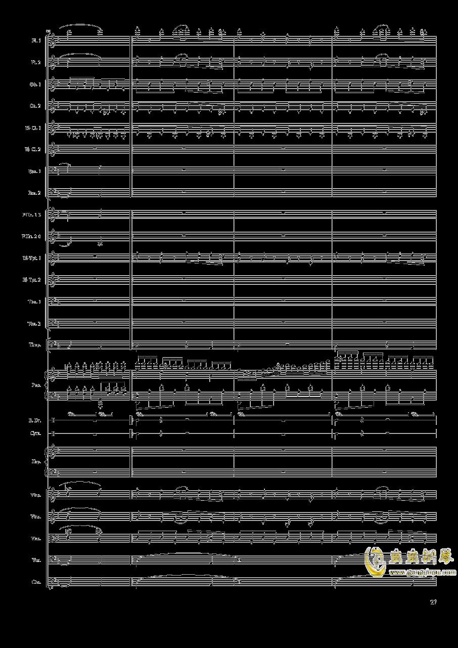 Piano Concerto No.8, Op.123 I.钢琴谱 第27页