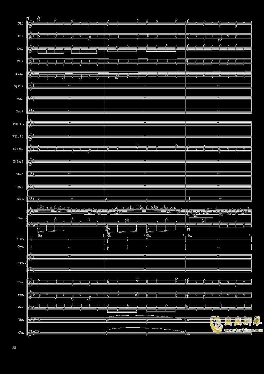 Piano Concerto No.8, Op.123 I.钢琴谱 第28页