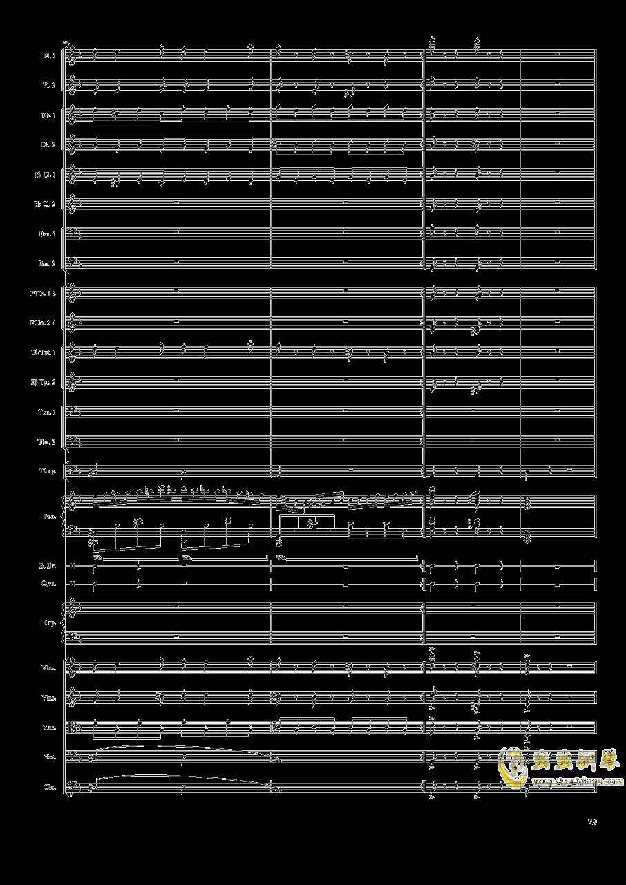Piano Concerto No.8, Op.123 I.钢琴谱 第29页