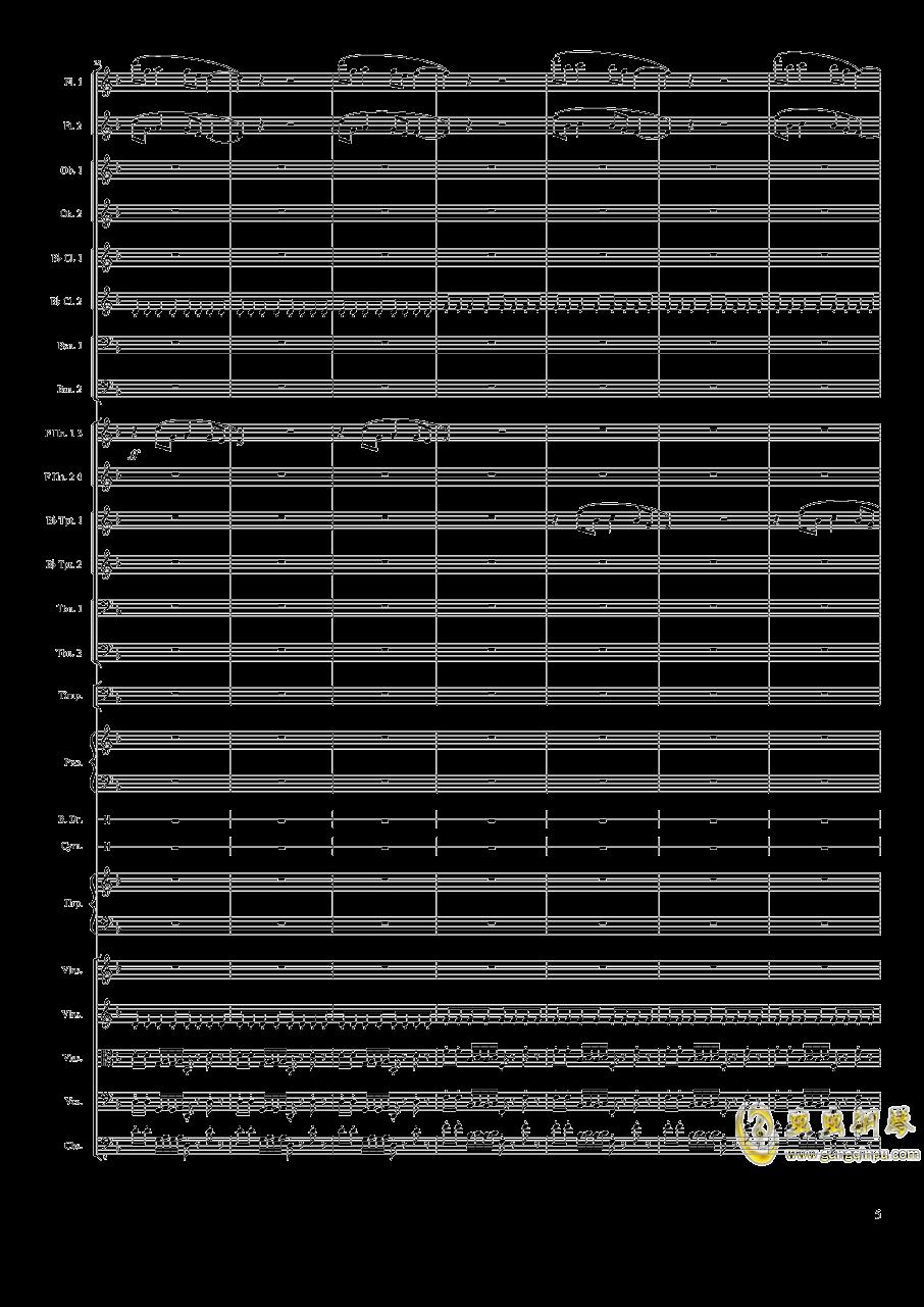 Piano Concerto No.8, Op.123 I.钢琴谱 第5页