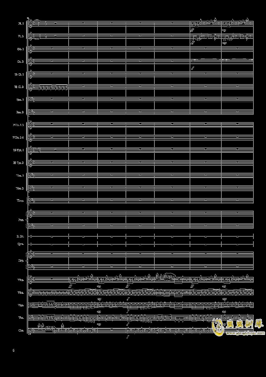 Piano Concerto No.8, Op.123 I.钢琴谱 第6页