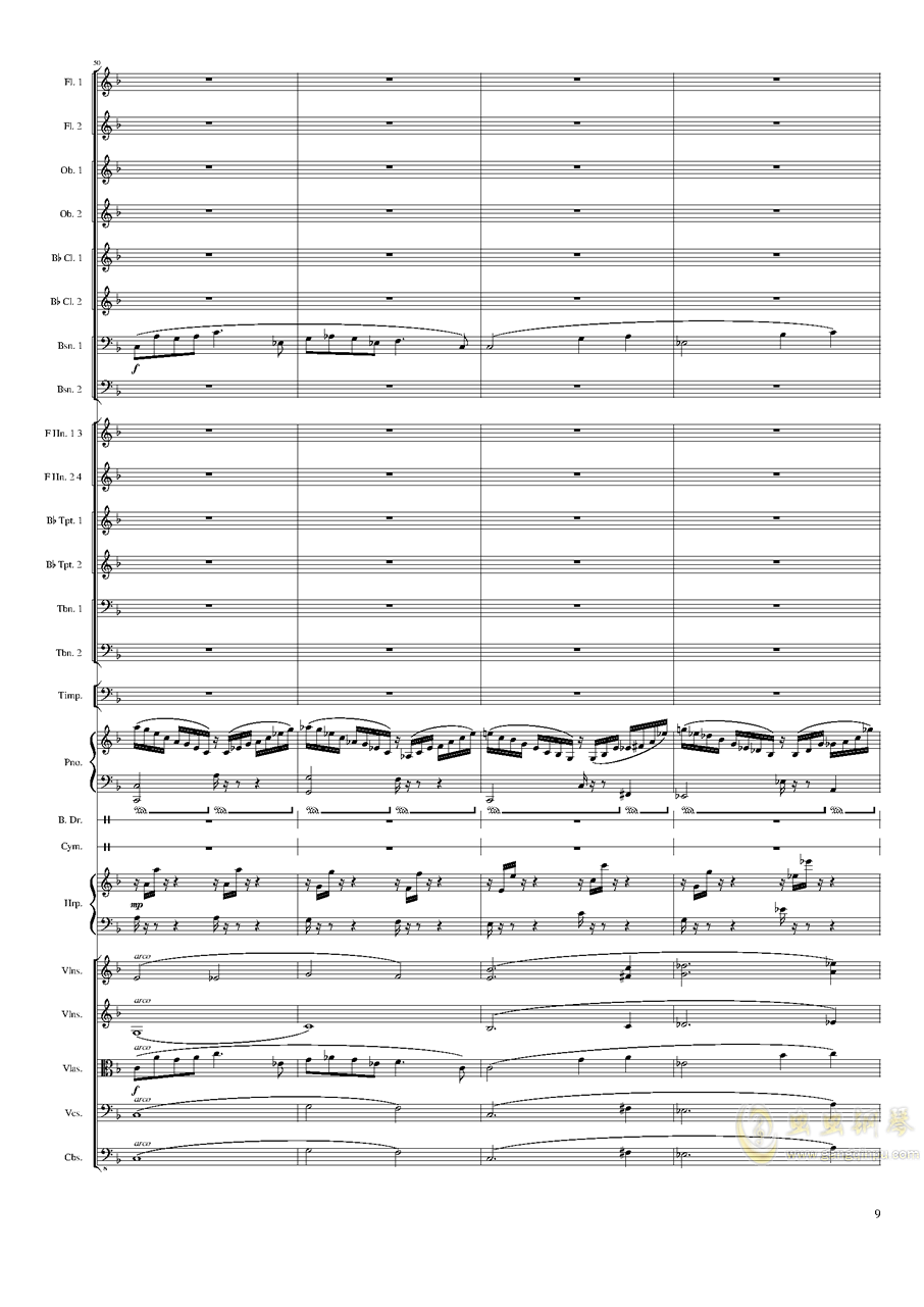 Piano Concerto No.8, Op.123 I.钢琴谱 第9页