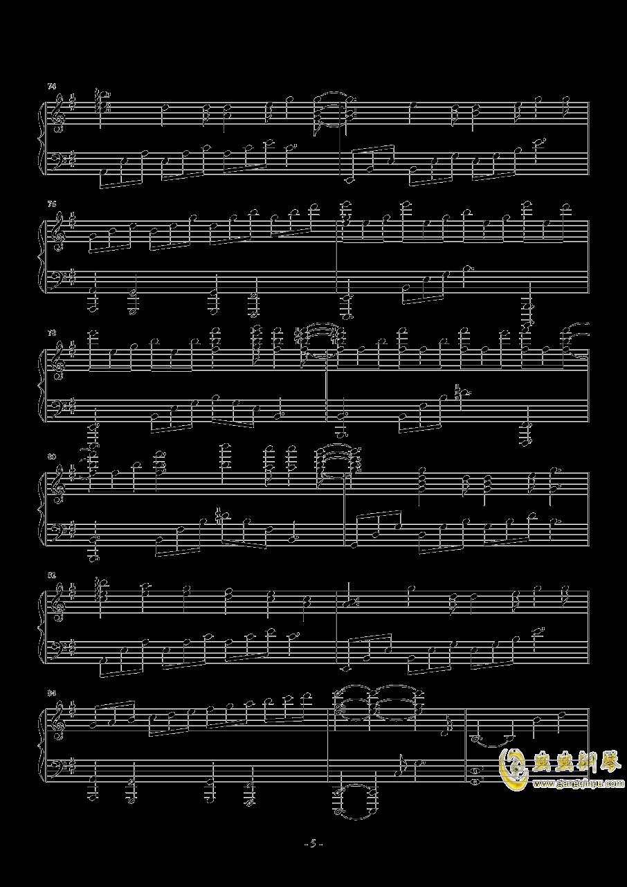 再见钢琴谱 第5页