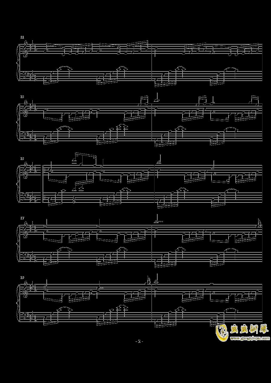 失去才懂钢琴谱 第2页