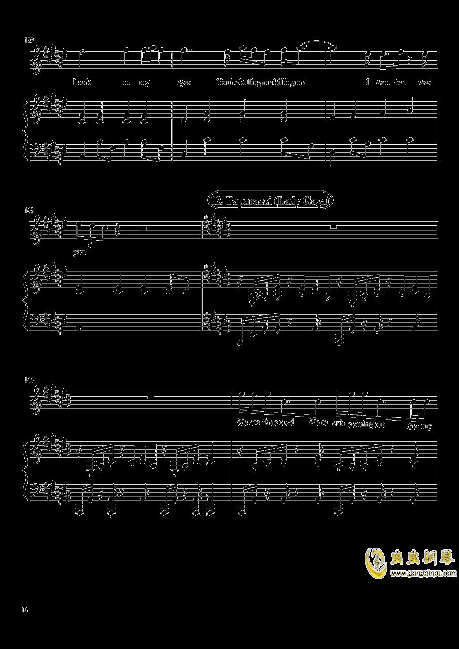 演唱会歌曲串烧弹唱谱钢琴谱 第14页