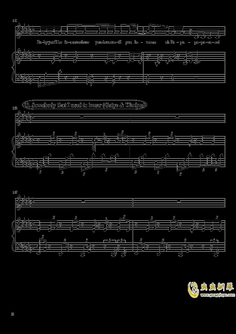 演唱会歌曲串烧弹唱谱钢琴谱 第18页