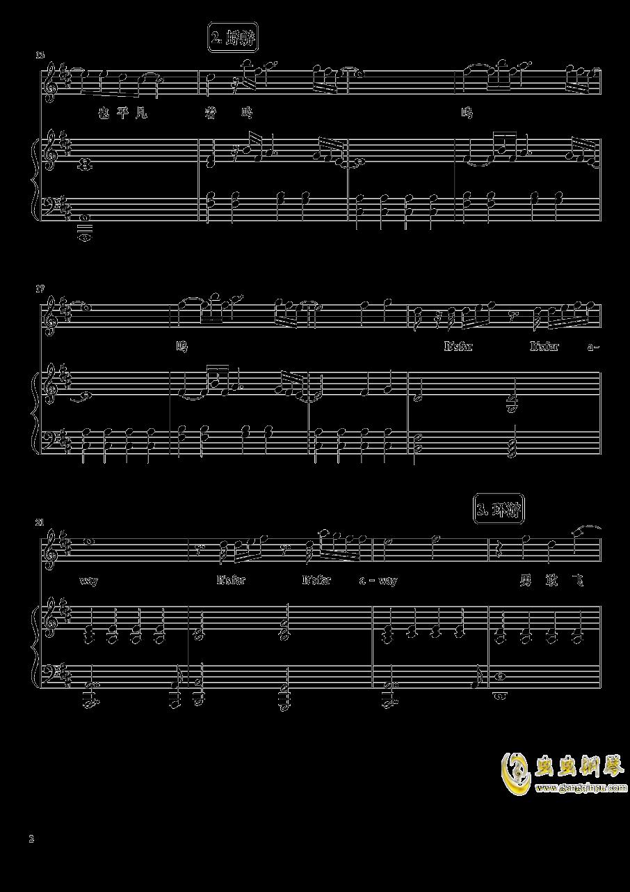 演唱会歌曲串烧弹唱谱钢琴谱 第2页