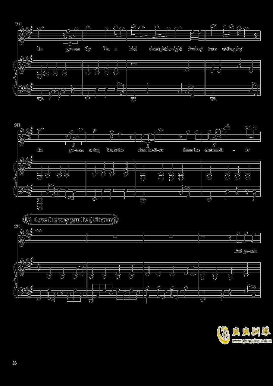 演唱会歌曲串烧弹唱谱钢琴谱 第24页