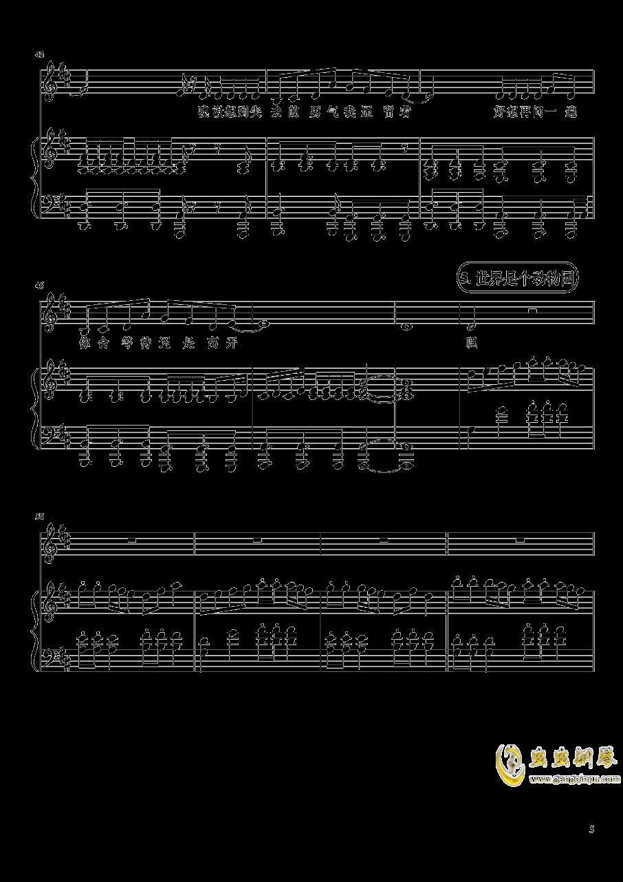 演唱会歌曲串烧弹唱谱钢琴谱 第5页