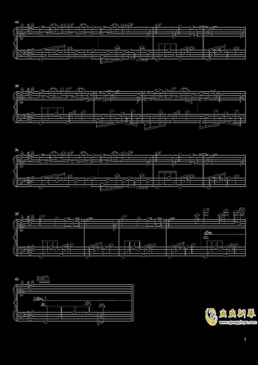 月光里钢琴谱 第3页