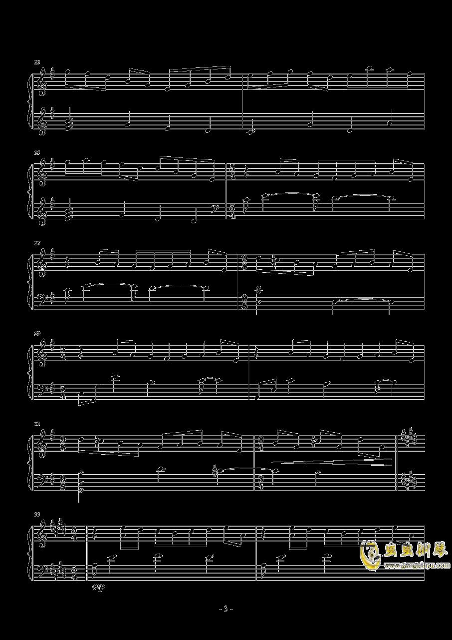 昴宿星团舞曲钢琴谱 第3页