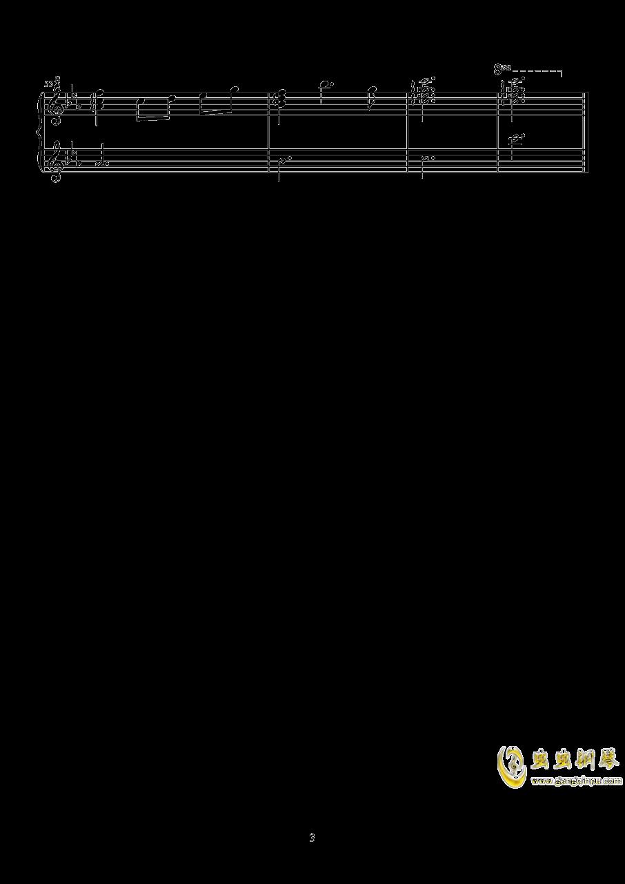 叶わぬ�い钢琴谱 第3页