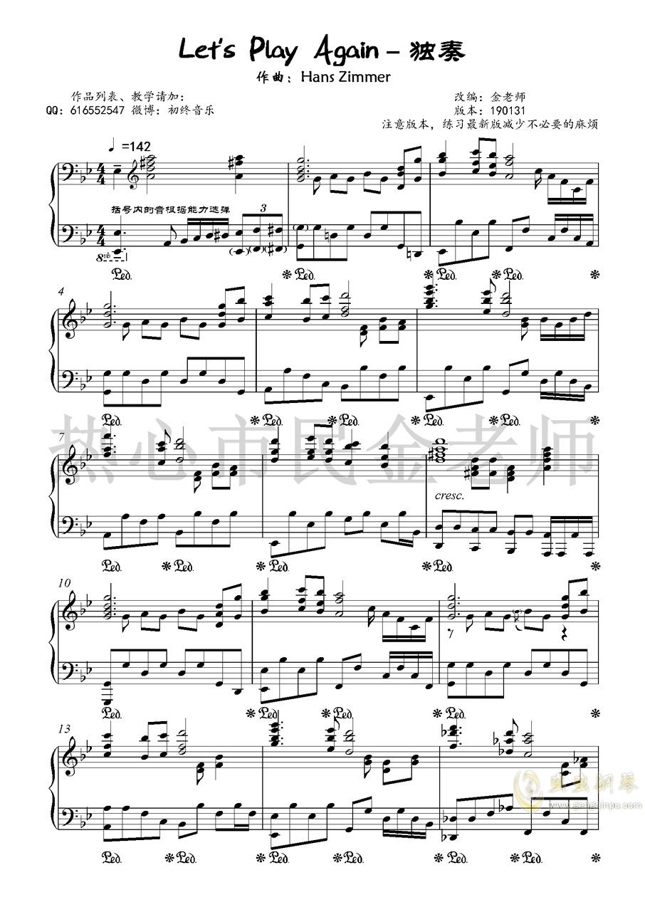 Let钢琴谱 第2页