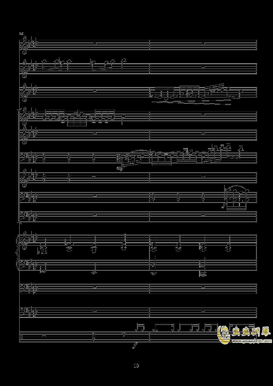 消愁钢琴谱 第10页
