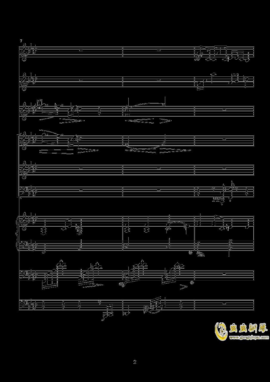 消愁钢琴谱 第2页