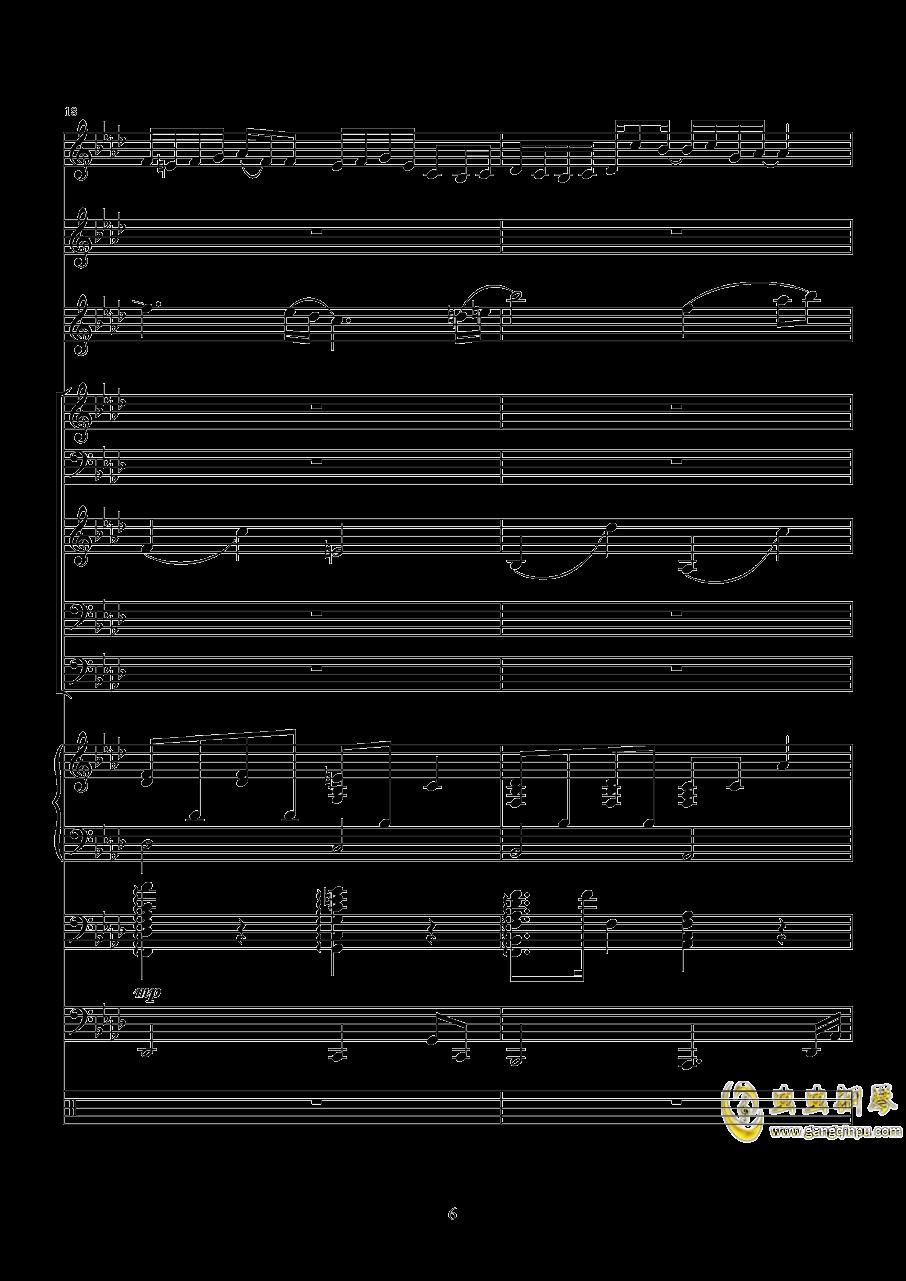消愁钢琴谱 第6页