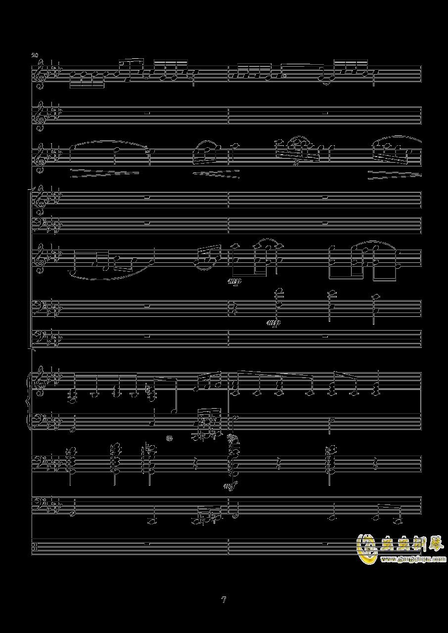消愁钢琴谱 第7页
