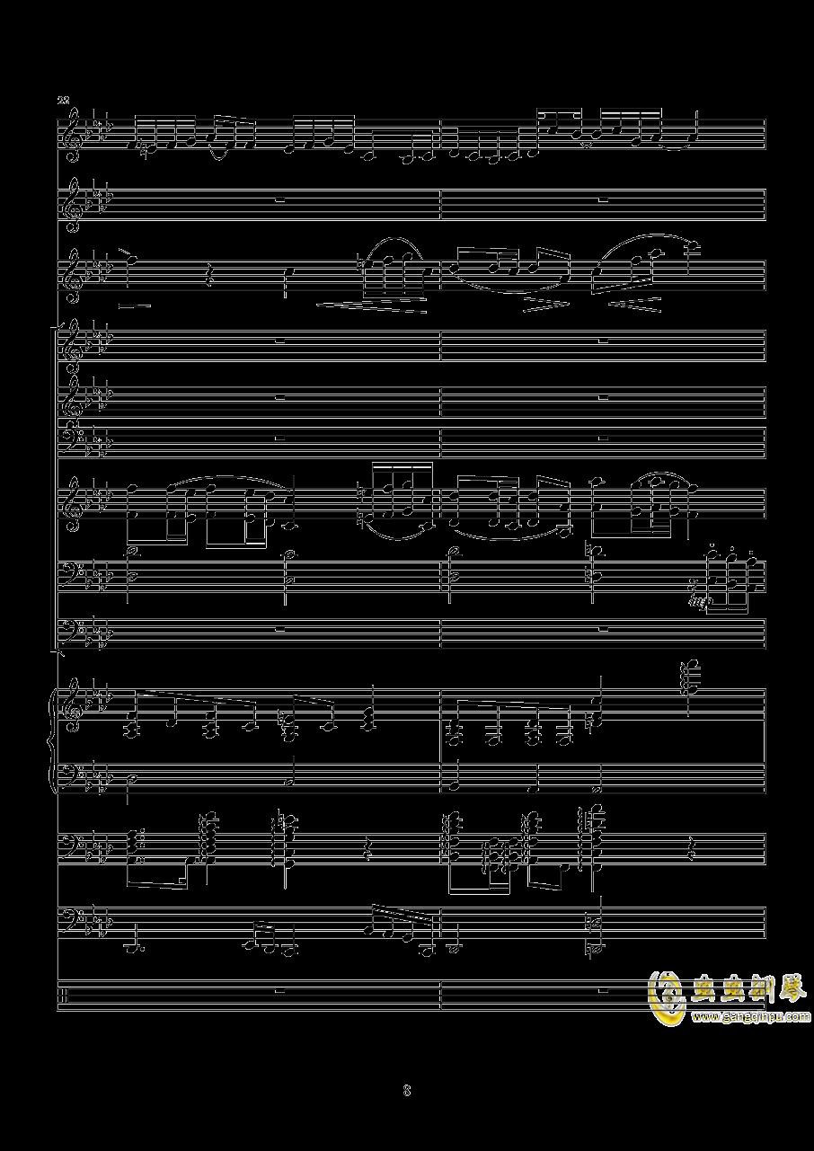 消愁钢琴谱 第8页