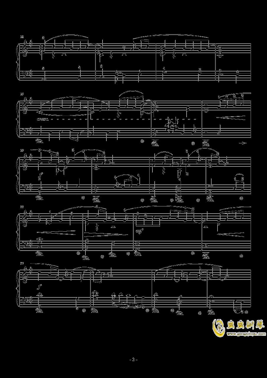 となりのトトロ钢琴谱 第2页