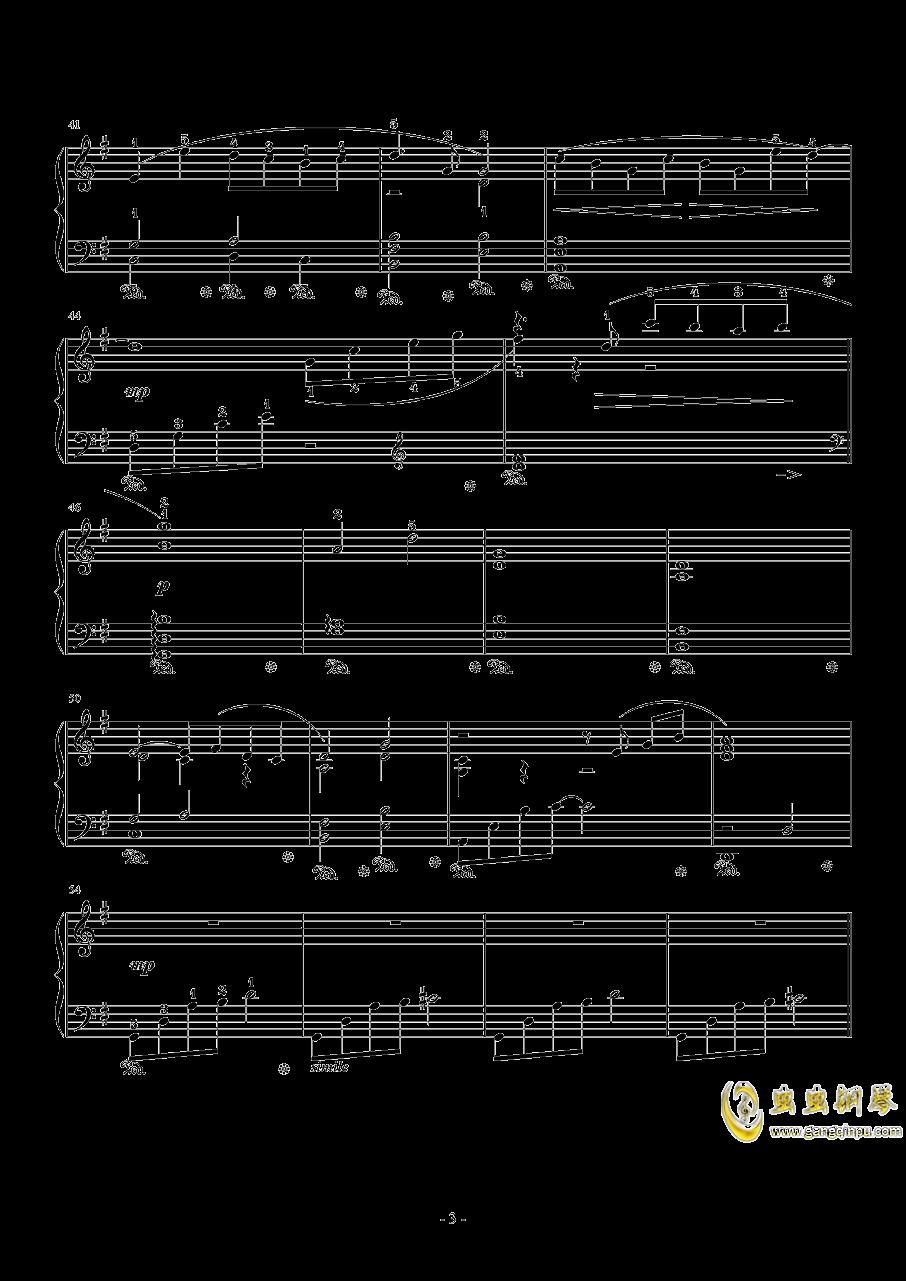 となりのトトロ钢琴谱 第3页